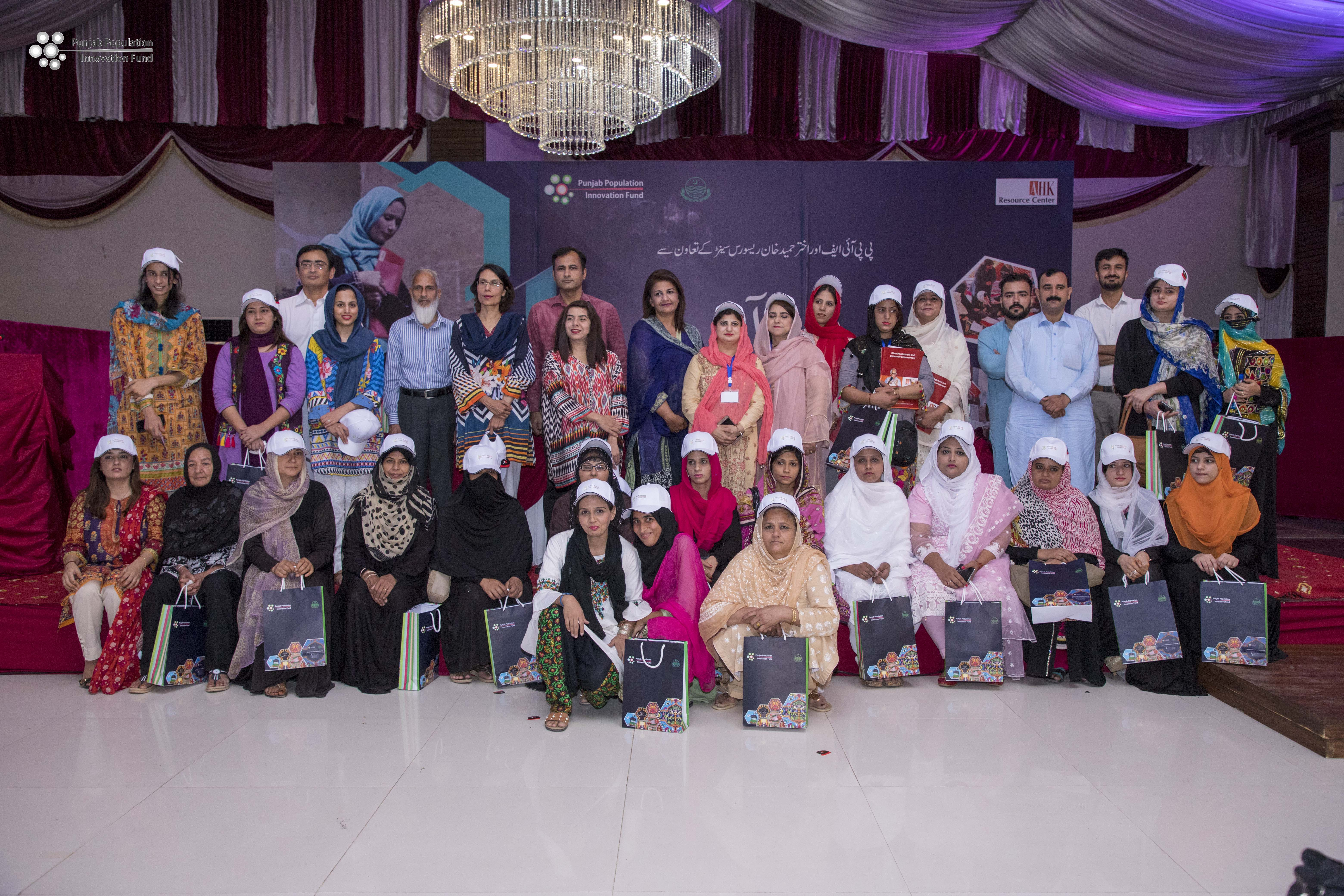 PPIF Events - Punjab Population Innovation Fund (PPIF)